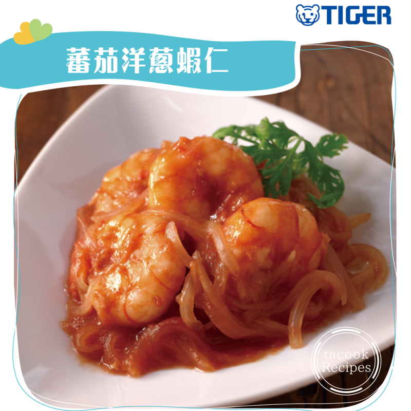 https://www.tiger-corporation.hk/wp-content/uploads/2017/05/TIGER-recipe-shrimp-with-tomato-sauce